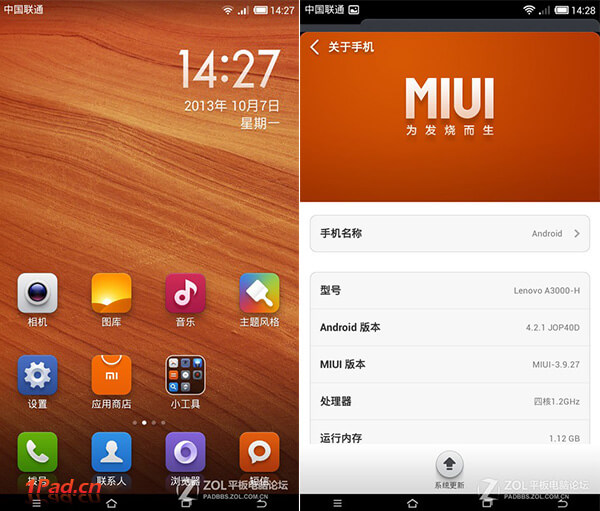 xiaomi-miui-on-lenovo-a3000-tablet