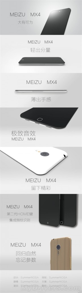 288x1024xmeizu-mx4-renders-288x1024.jpg.pagespeed.ic.weFmZneQ7l
