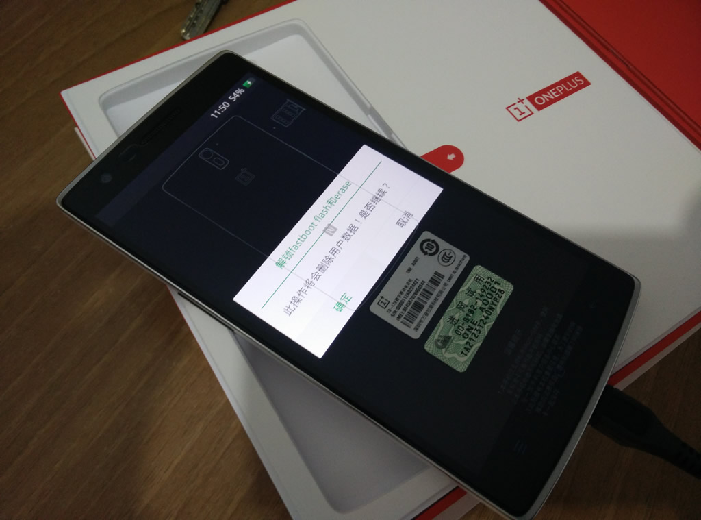 Download oneplus one cm11s