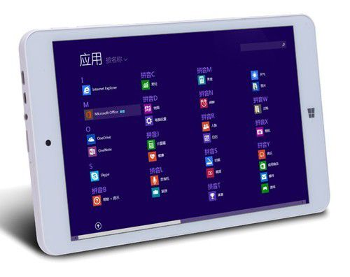 PIPO-W4S-tablet-dual-boot-Windows-Android