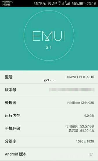 huawei-honor-7-screenshot