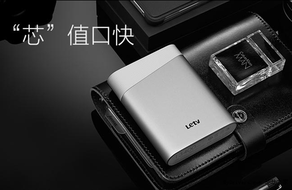 letv-powerbank-3
