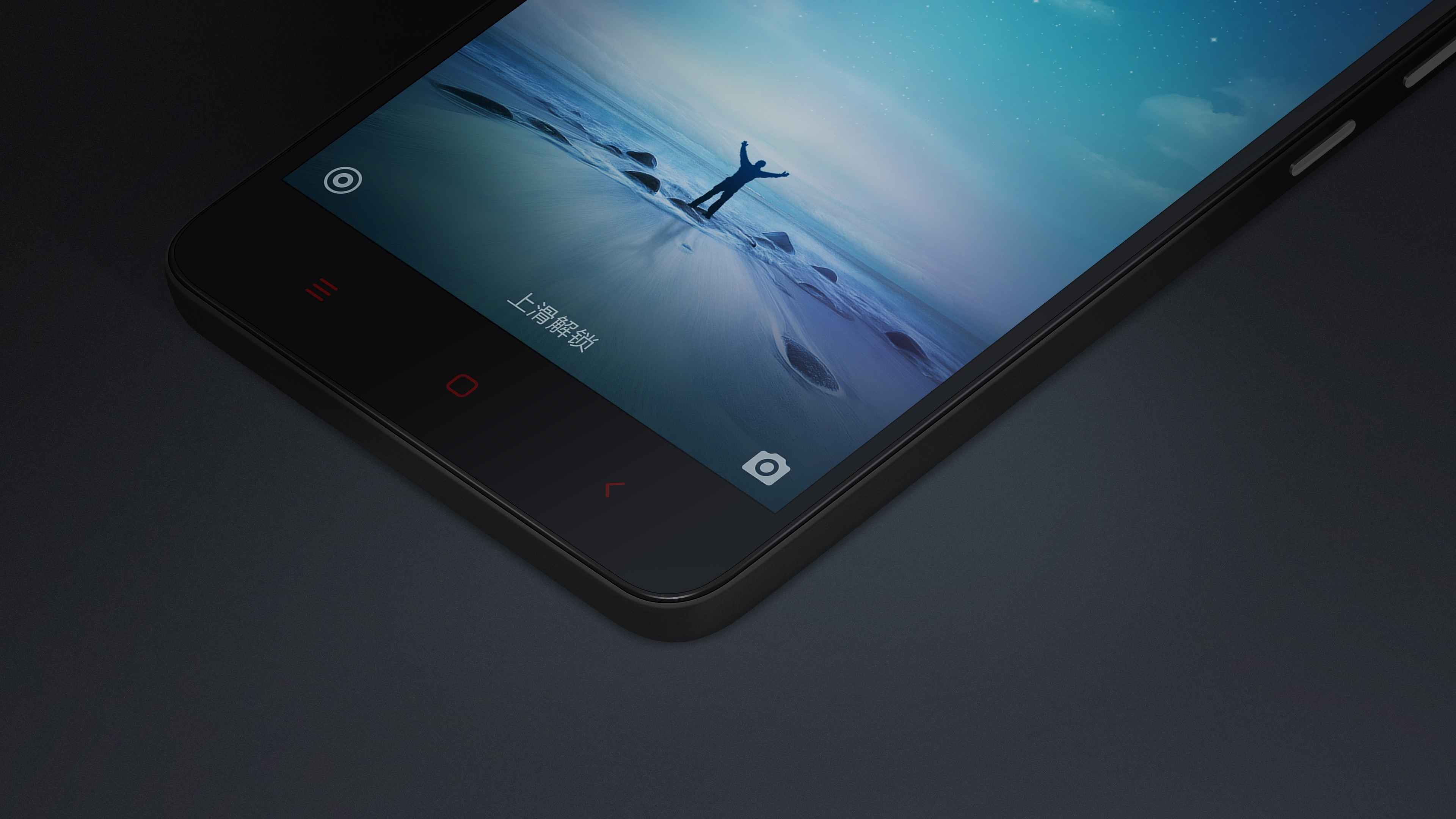 Xiaomi-Redmi-Note-2-official-images-1
