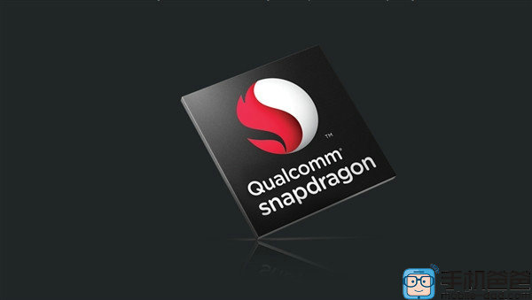 Qualcomm snapdragon 830 10 nm 8 GB RAM