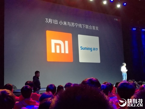 Xiaomi Mi5 evento lancio live streaming