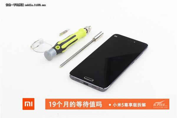 Xiaomi Mi5 teardown