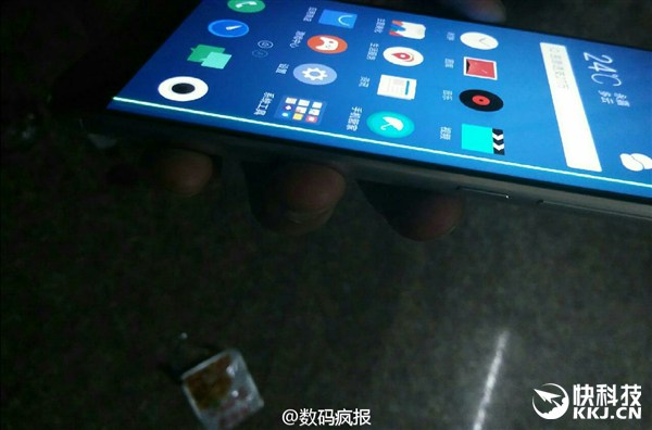 meizu display curvo flyme 6
