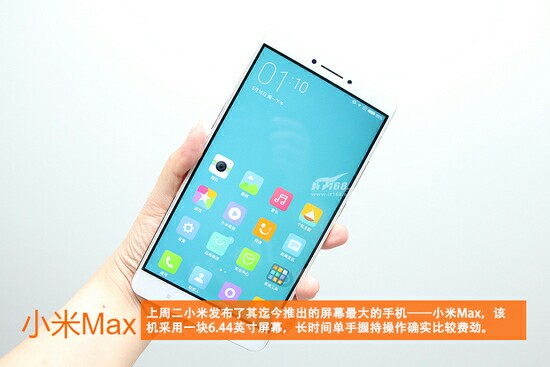 xiaomi mi max teardown