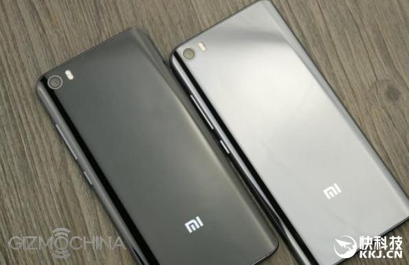Xiaomi Mi5s force touch scanner ultrasuoni