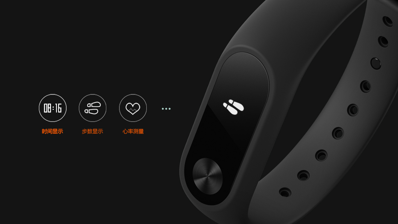 mi band 2 funzioni display
