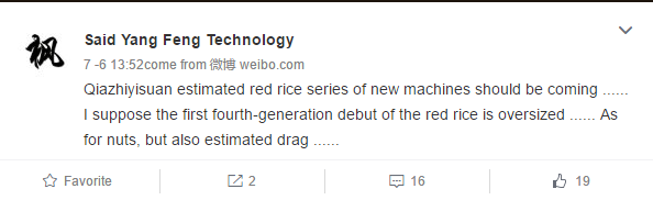 redmi note 4 rumor