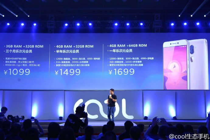 cool1 dual camera leeco coolpad