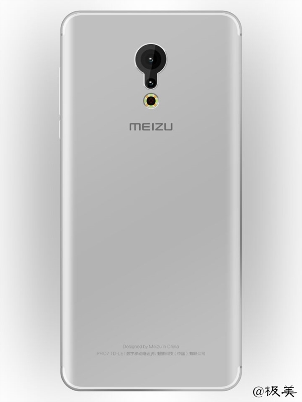 meizu sample