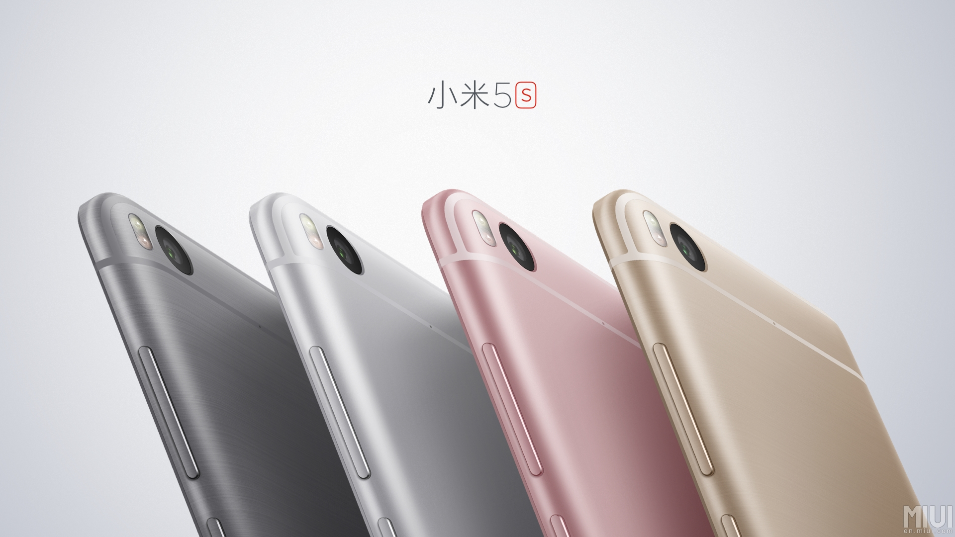 stock-mi5s-plus-xiaomi-smartylife-acquisto