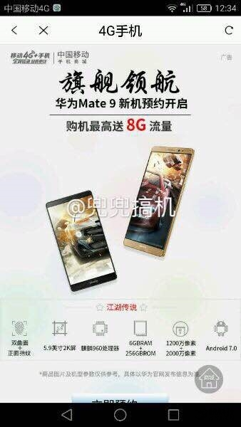 huawei-mate-9-leaked-specifiche