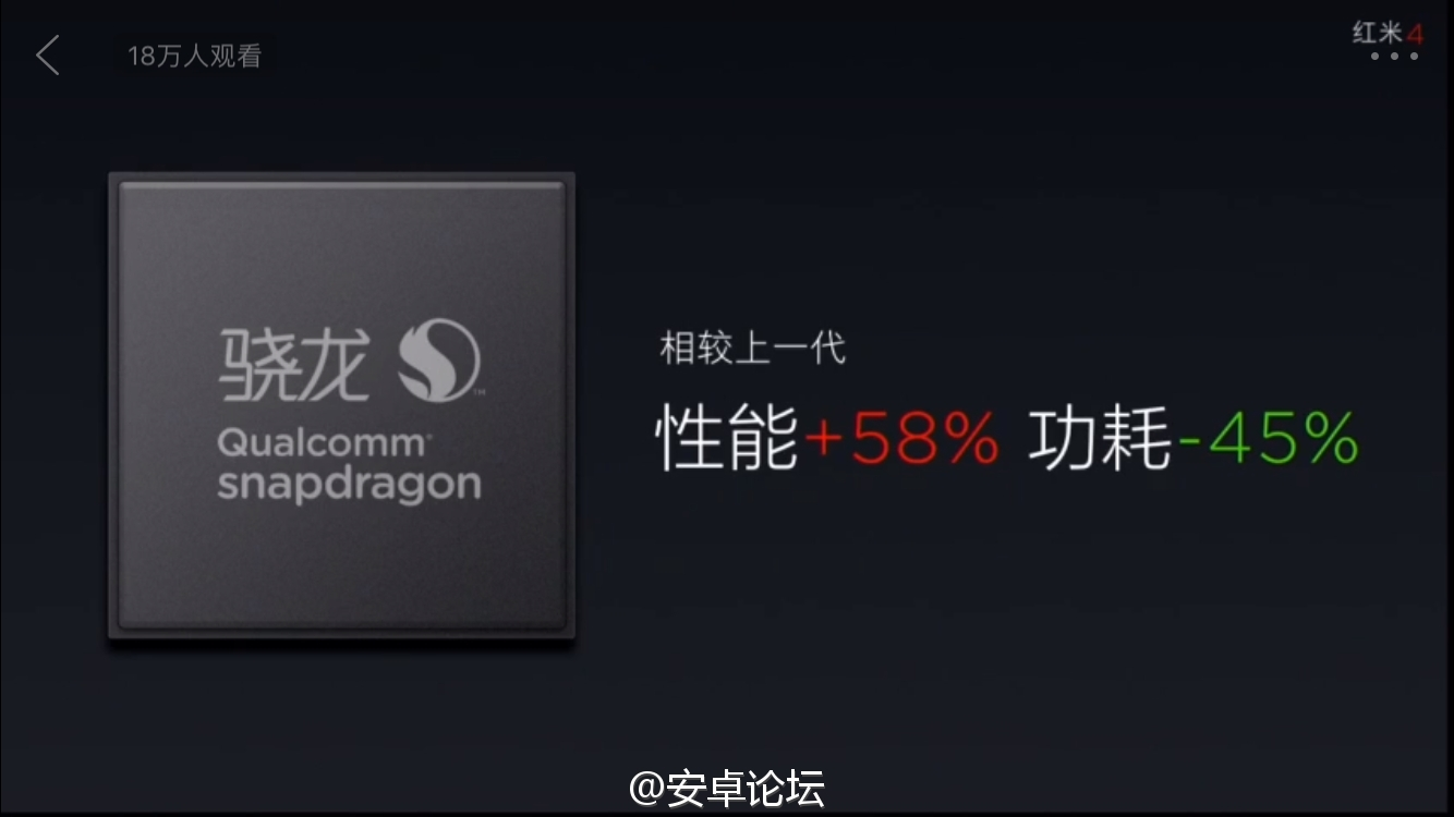 redmi-4-soc-snapdragon