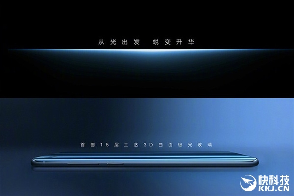 Honor 9, tutte le presunte specifiche tecniche