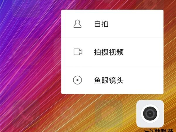 xiaomi mi5s force touch