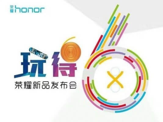 Honor 6X, svelata la data di lancio del nuovo device dual camera di Huawei!