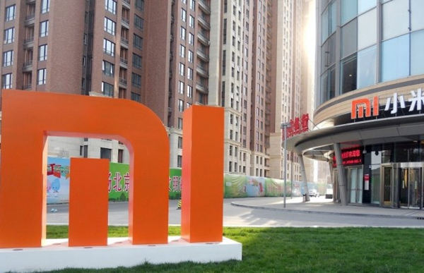 Nuovo dispositivo Xiaomi all'orizzonte?