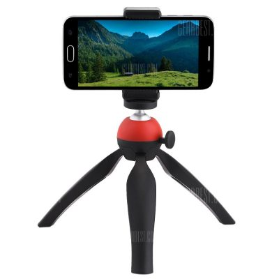 smartylife-Mini 360 Rotation Tripod Mount Holder for Phone 5.5 inch