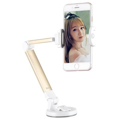 smartylife-HOCO P6 Phone Stand for Desk Adjustable Phone Holder Accessories Desk for All Android Smartphone - Gold