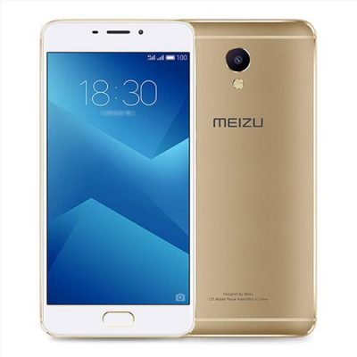 smartylife-MEIZU M5 NOTE / Meilan Note 5 5.5inch FHD Flyme 5 4G LTE Smartphone 64bit Helio P10 MT6755 Octa Core 4GB RAM 64GB ROM 5.0MP+13.0MP Touch ID Metal Body 4000mAh Battery - Gold